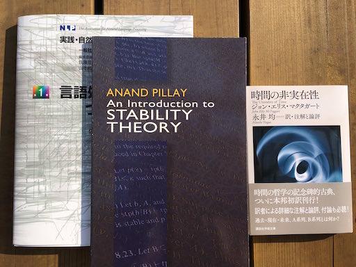books20170314